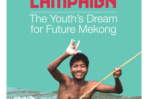 Poster_Mekong-Campaign-01-300x214