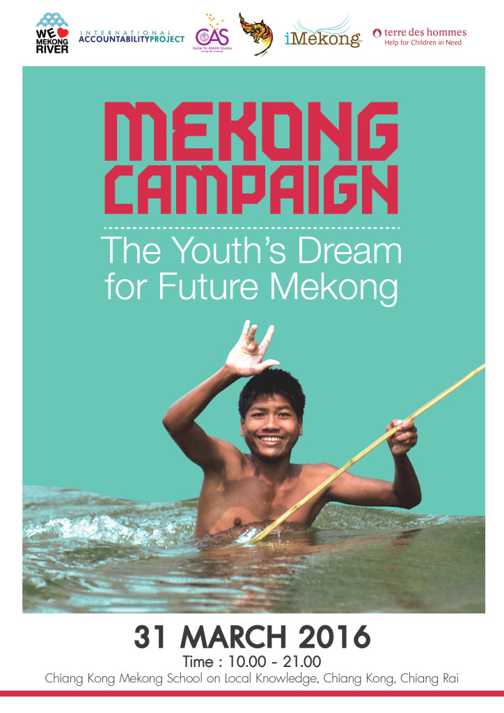 Poster_Mekong Campaign-01